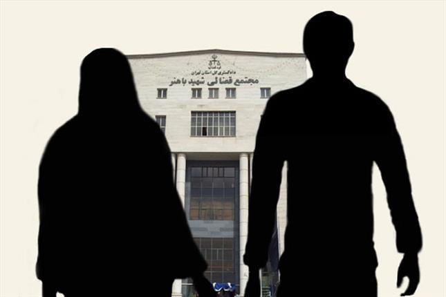 نکات حقوقی پیرامون طلاق قانونی و قضایی